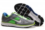 Nike Lunar Elite Grey Green Mens Running Shoes