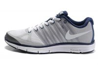 Nike LunarElite+ 2 Grey White Mens Running Shoes 429784 014