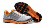 Nike LunarElite+ 2 Grey Orange White Mens Shoes 429784 008