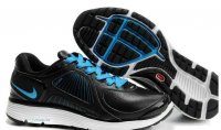 Nike LunarEclipse+ Leather Black Blue Mens Shoes