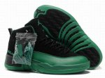 Air Jordan Retro 12 Shoes-20