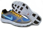 Nike Lunar Mariah TZ Grey Blue Yellow Mens Shoes
