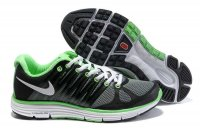 Nike LunarElite+ 2 Grey Green Mens Running Shoes 429784 031