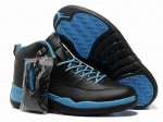 Air Jordan Retro 12 Shoes-15