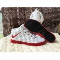 Mens Nike Lebron James 12 NSW Lifestyle White