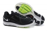 Nike Lunar Eclipse Black Silver Mens Shoes