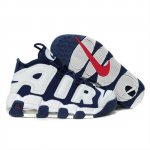 Mens Nike Air More Uptempo White Navy Black Shoes