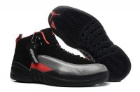 Air Jordan 12 Women Shoes-4