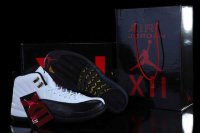 Air Jordan Retro 12 Shoes-2