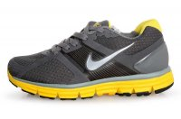 Nike LunarGlide+ Grey Yellow Mens Running Shoes