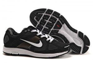 Nike Lunar Elite Black White Mens Running Shoes
