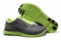 Nike Free 4.0 V2 Dark Gray Green Shoes