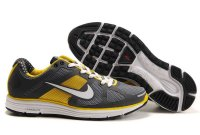 Nike Lunar Elite Grey Yellow Mens Running Shoes