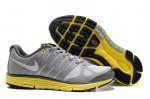 Nike LunarElite+ 2 Grey Yellow Mens Running Shoes 429784 117